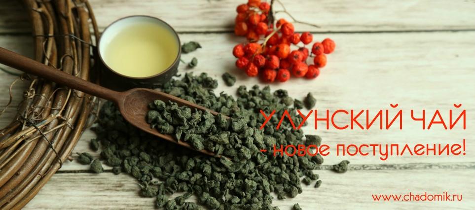 канкура чай для похудения купить в спб
